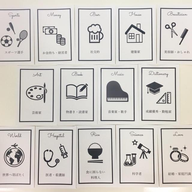 選び 取り カード 種類