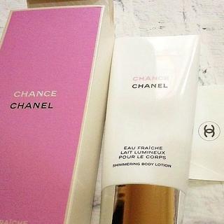 シャネル(CHANEL)のシャネル オー フレッシュ シマリング ボディローション(ボディローション/ミルク)