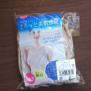 ノンストレスブラ◆日本製(ブラ)