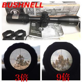 Bushnell ブッシュネル 3-9x40 AR Optics ライフルスコー(モデルガン)