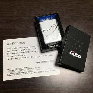 ジッポー(ZIPPO)のメビウス Zippo 当選品 ホワイト 非売品(タバコグッズ)