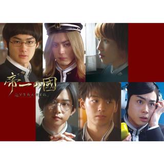 【新品未開封】帝一の國〜学生街の喫茶店〜Blu-ray(日本映画)