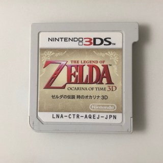 ニンテンドー3DS(ニンテンドー3DS)のゼルダの伝説 時のオカリナ3D(携帯用ゲームソフト)