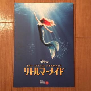 ディズニー(Disney)の超美品【劇団四季★リトルマーメイド】(ミュージカル)
