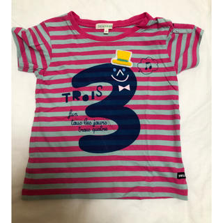 サンカンシオン(3can4on)のプロフ必須❗️3can4on ボーダーTシャツ(Tシャツ/カットソー)