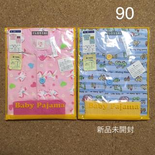 シマムラ(しまむら)の◎新品【90】夏用 半袖 前開き 腹巻付き パジャマ 2枚セット ピンク ブルー(パジャマ)