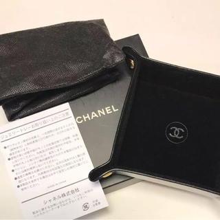 シャネル(CHANEL)の☆新品未使用☆正規品 シャネル ジュエリートレー アクセサリー レザー 黒 (小物入れ)