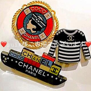 シャネル(CHANEL)の❤️シャネル❤️ターンロック ブーツ 39&新作✨長財布 お内金でございます💕(ブーツ)
