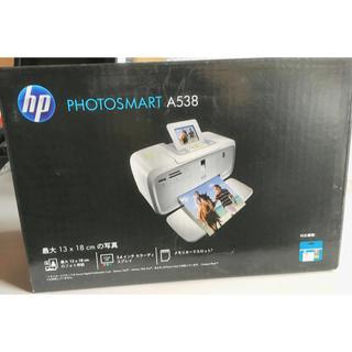 ヒューレットパッカード(HP)のHP PHOTOSMART A538 新品✨(PC周辺機器)