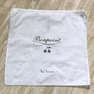 ボンポワン(Bonpoint)のボンポワン 巾着① オムツ入れやお着替え入れに☆(外出用品)