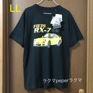 シマムラ(しまむら)の訳アリ‼︎ MAZDA FD3S RX-7 tシャツ LL & キーホルダー(Tシャツ/カットソー(半袖/袖なし))