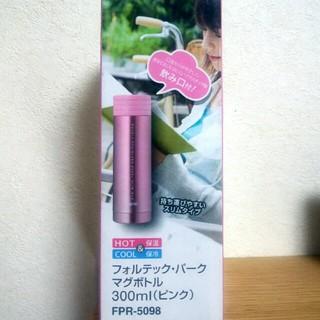 【フォルテック・パーク】マグボトル300ml(ピンク)(水筒)