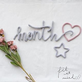 month ♡ ✩︎ ウールレター(その他)