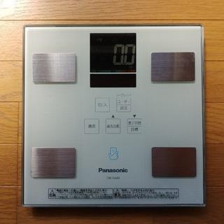 パナソニック(Panasonic)の【パナソニック体重計】EW-FA43(体重計/体脂肪計)