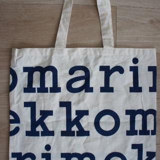 マリメッコ(marimekko)の新品未使用 マリメッコトートバッグ ノベルティバッグ ネイビーエコバッグ(ショルダーバッグ)