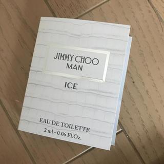 ジミーチュウ(JIMMY CHOO)のジミーチュウ  マンアイス オードトワレ2ml(ユニセックス)