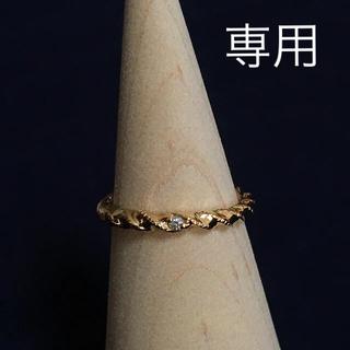 アガット(agete)のままゴン様専用                    ダイヤ入りピンキーリング (リング(指輪))