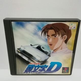 PlayStation - PSソフト(PS2・3でも使用可) 『 頭文字D』イニシャルD