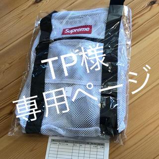 シュプリーム(Supreme)のsupreme 16ss mesh duffle bag 白 ボックスロゴ(ドラムバッグ)