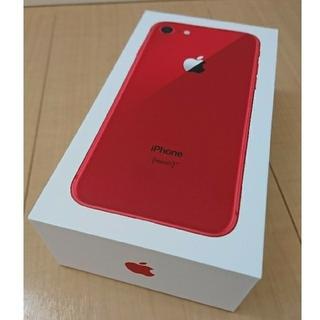 アイフォーン(iPhone)のiPhone8 256GB 未使用品 docomo(ヘッドフォン/イヤフォン)