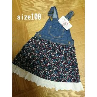 シマムラ(しまむら)の新品☆ジャンバースカート[size100](スカート)