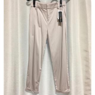 ラウンジドレス(Loungedress)の【新品】Loungedress 裾ねじりパンツ(クロップドパンツ)