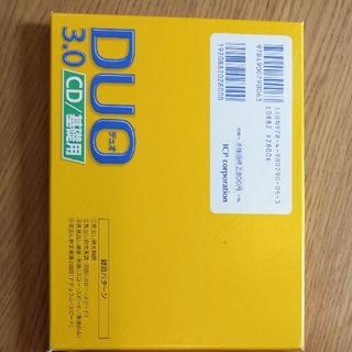 Duo 3.0 CD/基礎用(朗読)