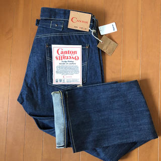 キャントン(Canton)のCANTON OVERALLS  LOT.120 W32 リジット 白耳 尾錠(デニム/ジーンズ)