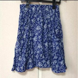 シンシア(cynthia)のcynthia ブルー 花柄 スカート(ひざ丈スカート)