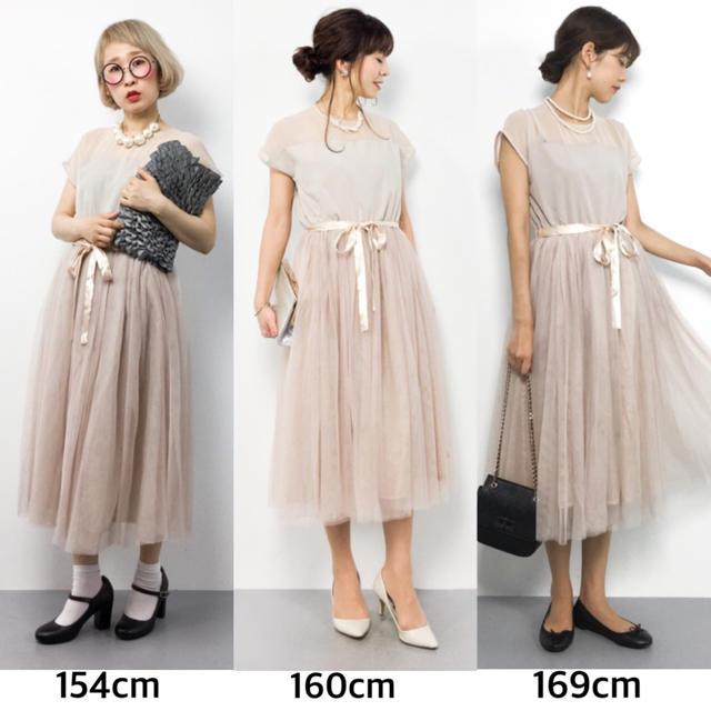 5d66250541c20 merlot(メルロー)の結婚式 お呼ばれ ドレス ワンピース merlot plus モカ レディースのフォーマル