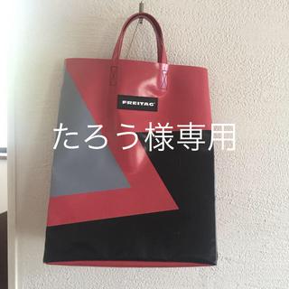 フライターグ(FREITAG)のFREITAG MIAMI VICE フライターグ マイアミ 美品(トートバッグ)