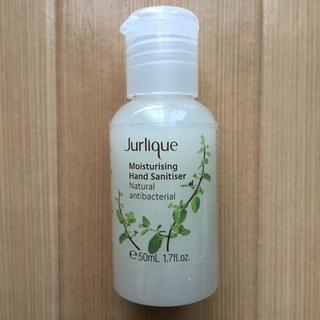 ジュリーク(Jurlique)のジュリーク ハンドジェル 50ml(その他)