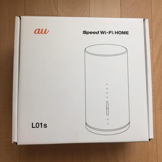 エーユー(au)のau Speed Wi-Fi HOME L01s♡(PC周辺機器)