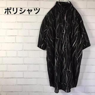 総柄シャツ ポリシャツ 半袖シャツ カットソー  奇抜 菅田将暉