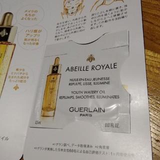 ゲラン(GUERLAIN)のGUERLAIN 新発売☆新品サンプル オイル美容液(美容液)