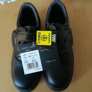 アイトス(AITOZ)の安全靴 セーフティシューズ 27.5cm(その他)
