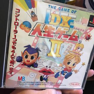 PlayStation - PlayStation DX 人生ゲームⅡ 4人で遊べる タカラ