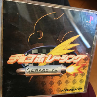 PlayStation - PlayStation チョコボレーシング 幻界へのロード ゲーム ファミコン