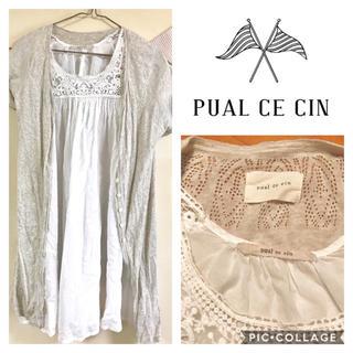 ピュアルセシン(pual ce cin)のpaul ce cin ワンピース+カーディガン(ひざ丈ワンピース)