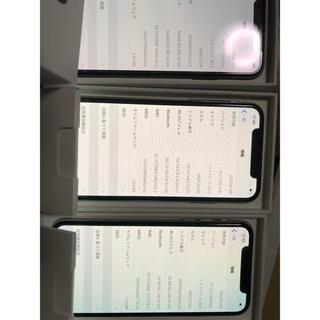 アイフォーン(iPhone)の【リピーター様専用】iPhone X 256GB ×3(スマートフォン本体)