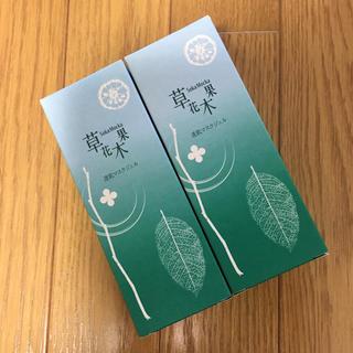 ソウカモッカ(草花木果)の草花木果 マスクジェル 2個セット(美容液)