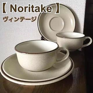 ノリタケ(Noritake)の【希少】ノリタケ 大人レトロ ストーンウェア カップ&ソーサー 1客(食器)