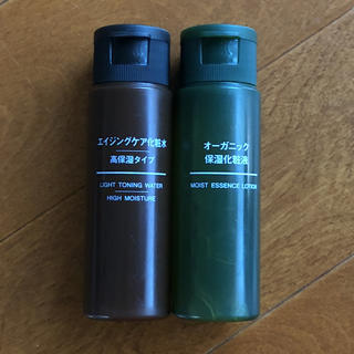 ムジルシリョウヒン(MUJI (無印良品))の無印良品 ミニボトル 化粧水2本セット(化粧水 / ローション)