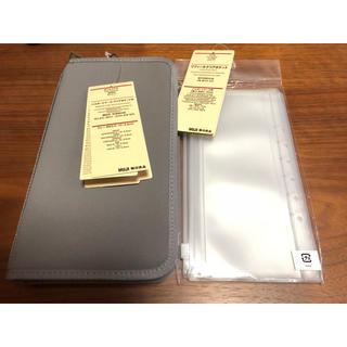 ムジルシリョウヒン(MUJI (無印良品))の無印 パスポートケースとリフィル リフィール(日用品/生活雑貨)