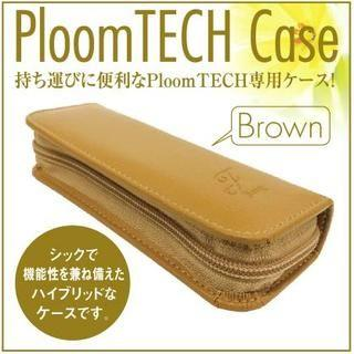 プルームテック(PloomTECH)のPloom TECH レザーケース!(タバコグッズ)