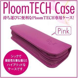 プルームテック(PloomTECH)のPloom TECH レザーケース(タバコグッズ)
