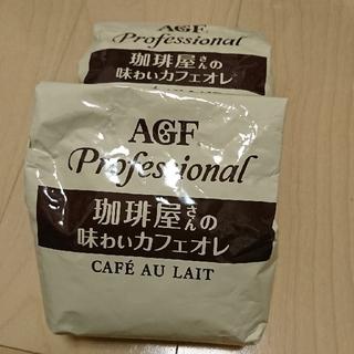 エイージーエフ(AGF)のカフェオレ  2袋(コーヒー)