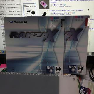 ヤサカ(Yasaka)のヤサカ RAKZA X 赤 黒 厚 2枚セット(卓球)
