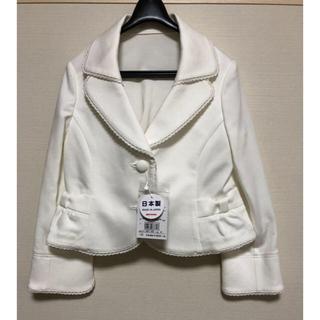 ミキハウス(mikihouse)の新品♡ミキハウス 日本製 白ジャケット(ジャケット/上着)