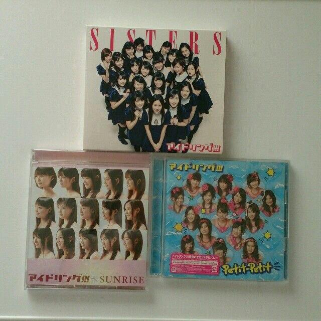 アイドリング!!! CD アルバムの...